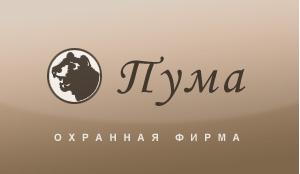 ООО Пума
