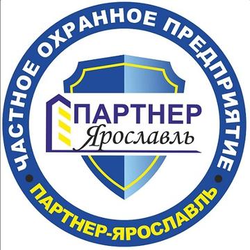 ООО ЧОО  Партнер-Ярославль