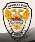 Охрана массовых мероприятий от ООО ЧОО СОБОС в Ярославле