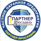 Охрана банков от ООО ЧОО  Партнер-Ярославль в Ярославле